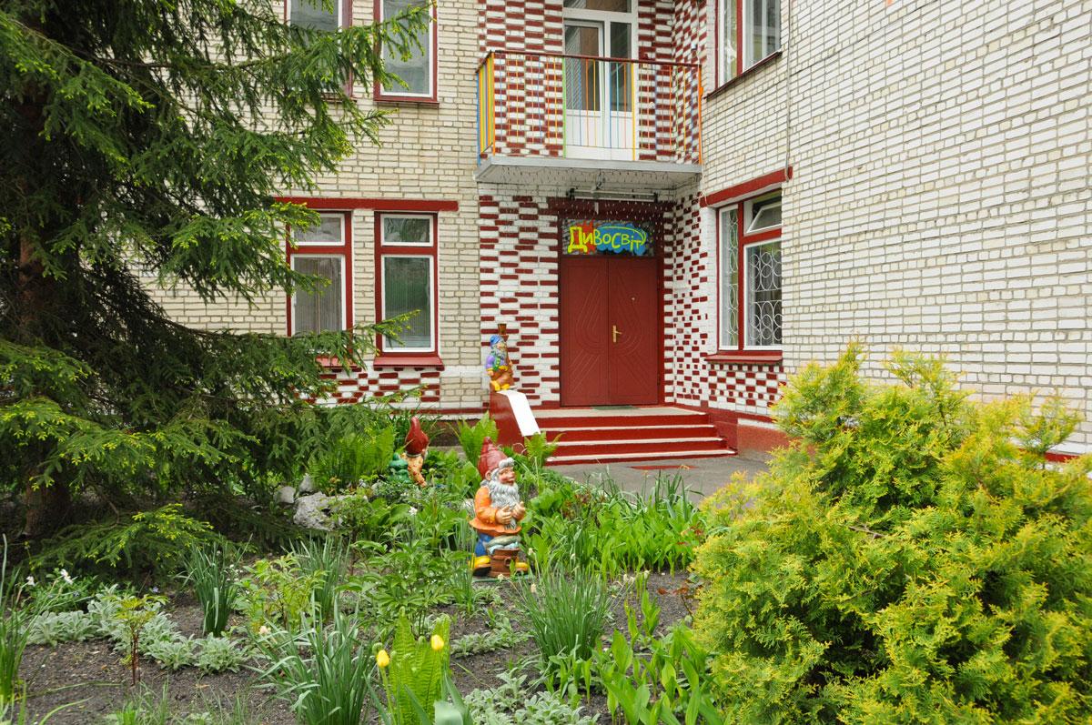 Садова скульптура