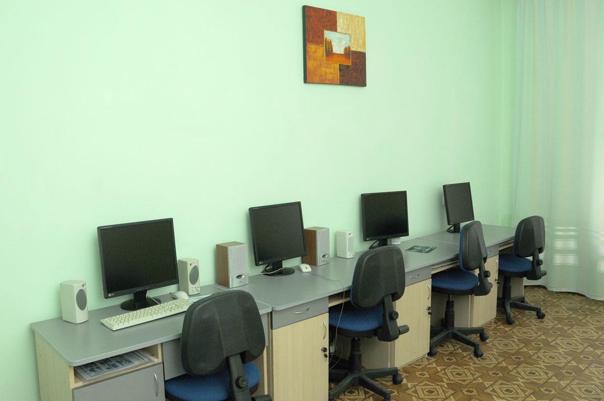 Компьютерний клас